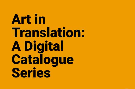 Screenshot of Art in Translation: A Digital Catalogue Series